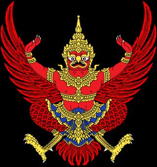 认识泰国国旗及国徽图片